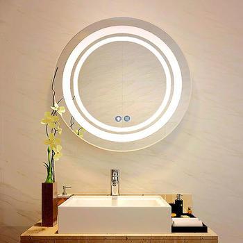 5mm multifunction anti fog mirror
